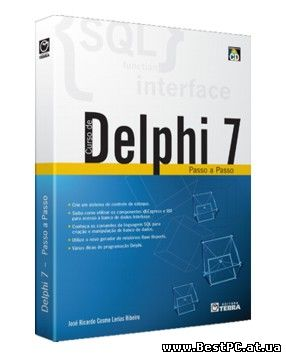 Borland Delphi 7 Для Windows 7 X64 Торрент