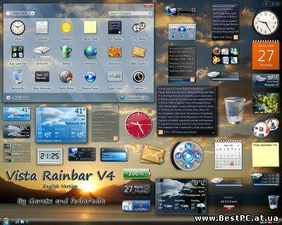 Боковая панель для ОС Windows XP/Vista