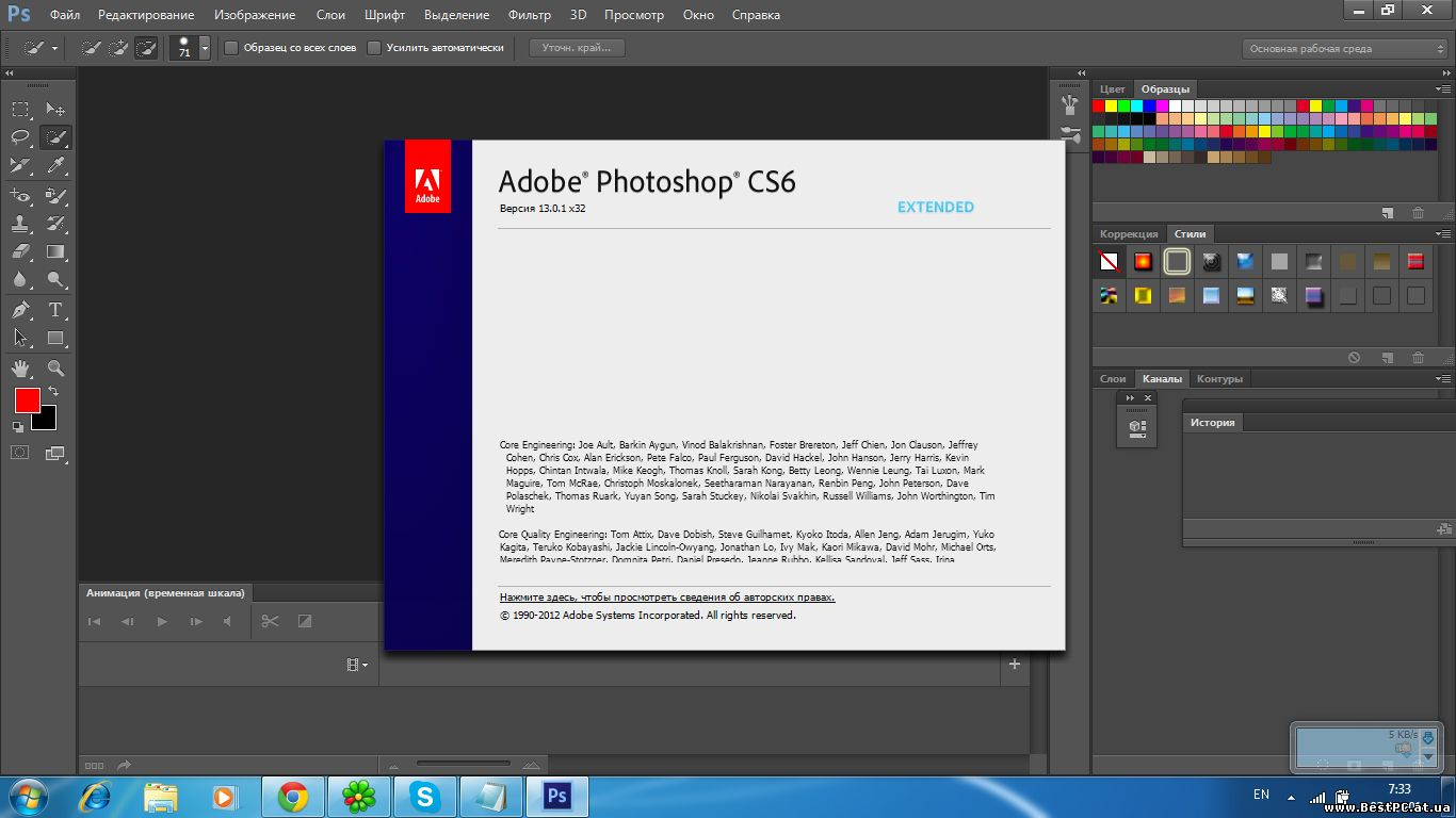 how to move creaive cloud library assets to photoshop