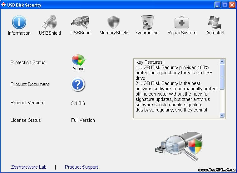 DISK MYEGY 6.0.0.126 USB SECURITY TÉLÉCHARGER