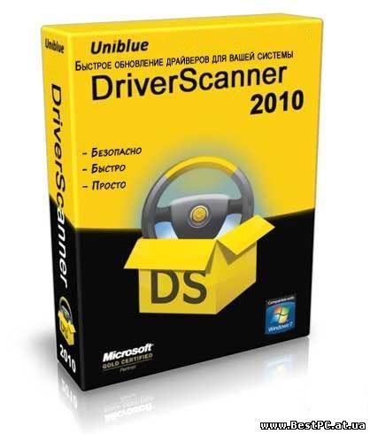 Driver scanner ���� ��������� <> stepinpromri.hotbox.ru >> ����� ...
